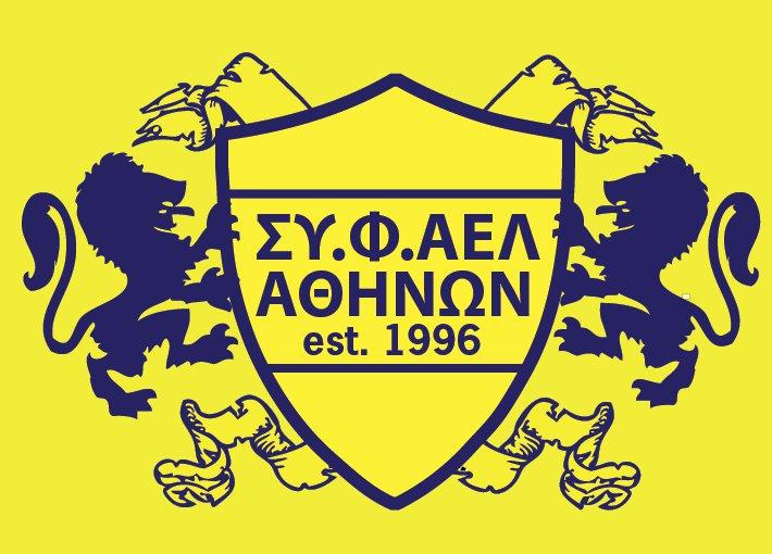 Ανακοίνωση ΣΥ.Φ.ΑΕΛ Αθηνών 26/1/2020