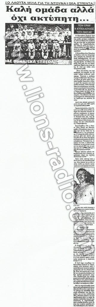 1987c