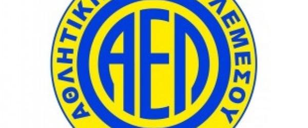 ael_logo287-e1349293804336