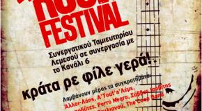 Δελτίο Τύπου: 4ο Rock Festival – Κράτα ρε φίλε γερά