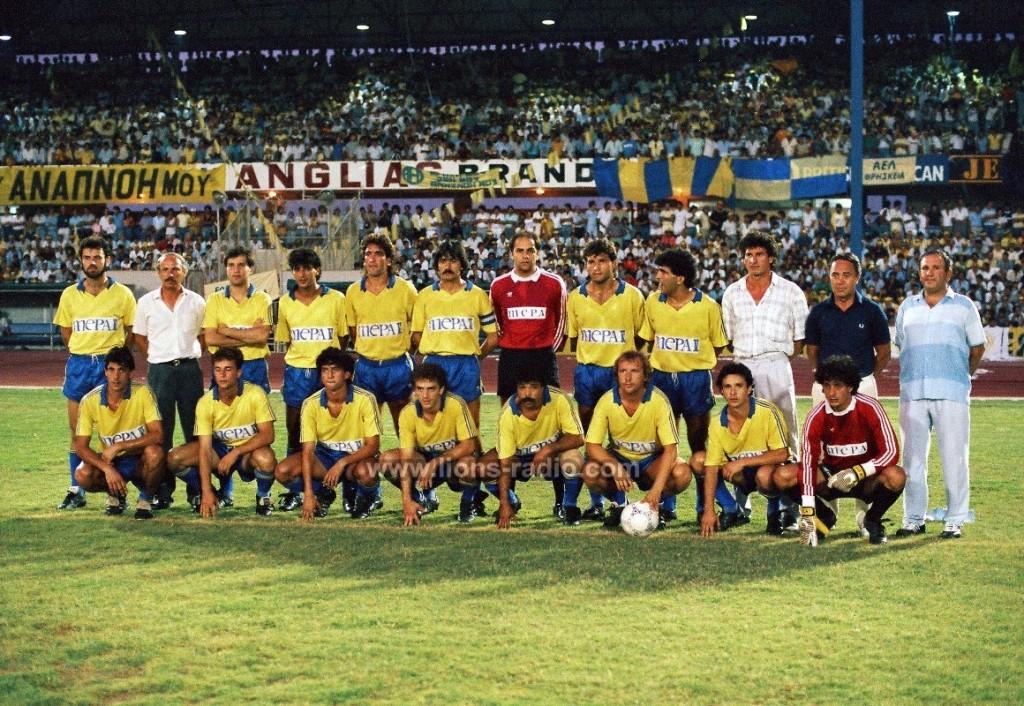 1988 Telikos Kipellou AEL omonoia