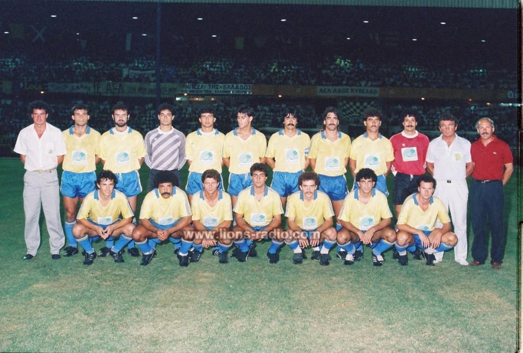AEL Aris telikos kipellou 1989