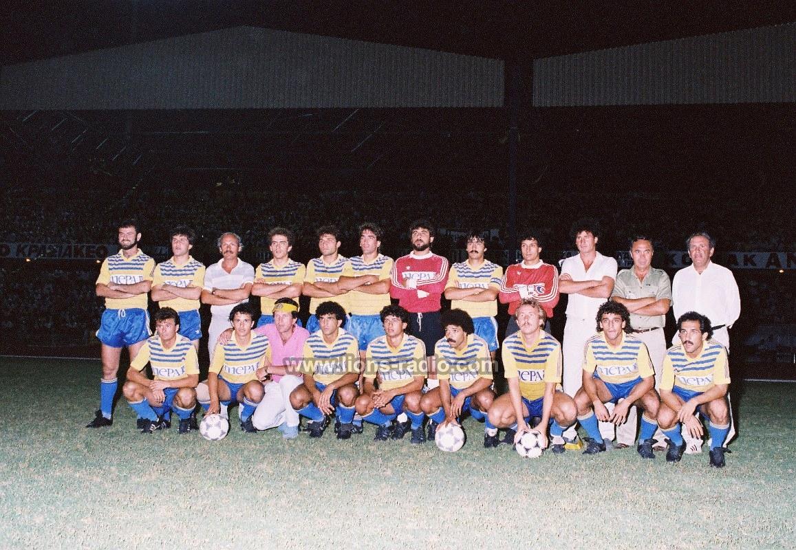 Telikos Kipellou 1987 AEL apollon