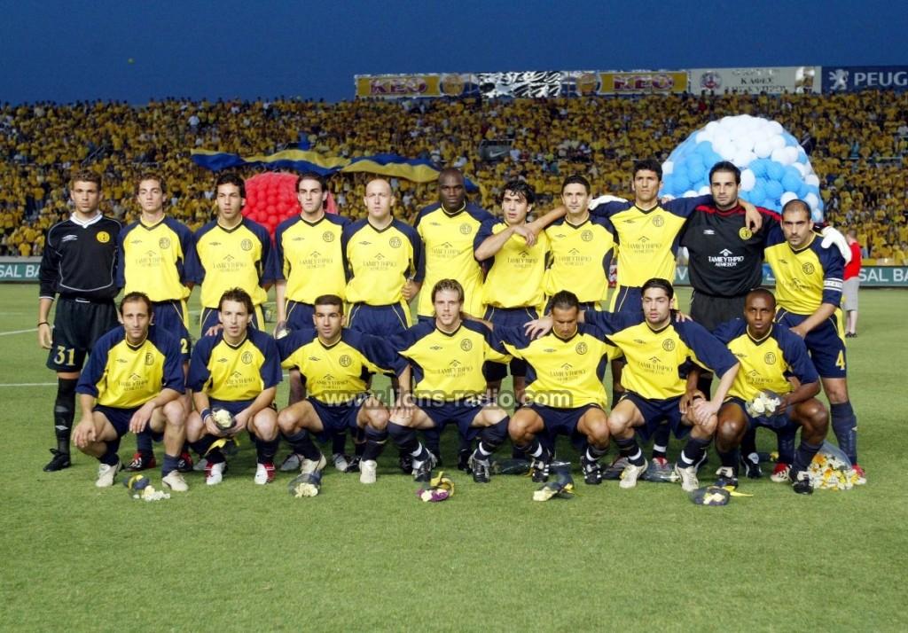 Telikos kipellou 2003 AEL Anorthosi
