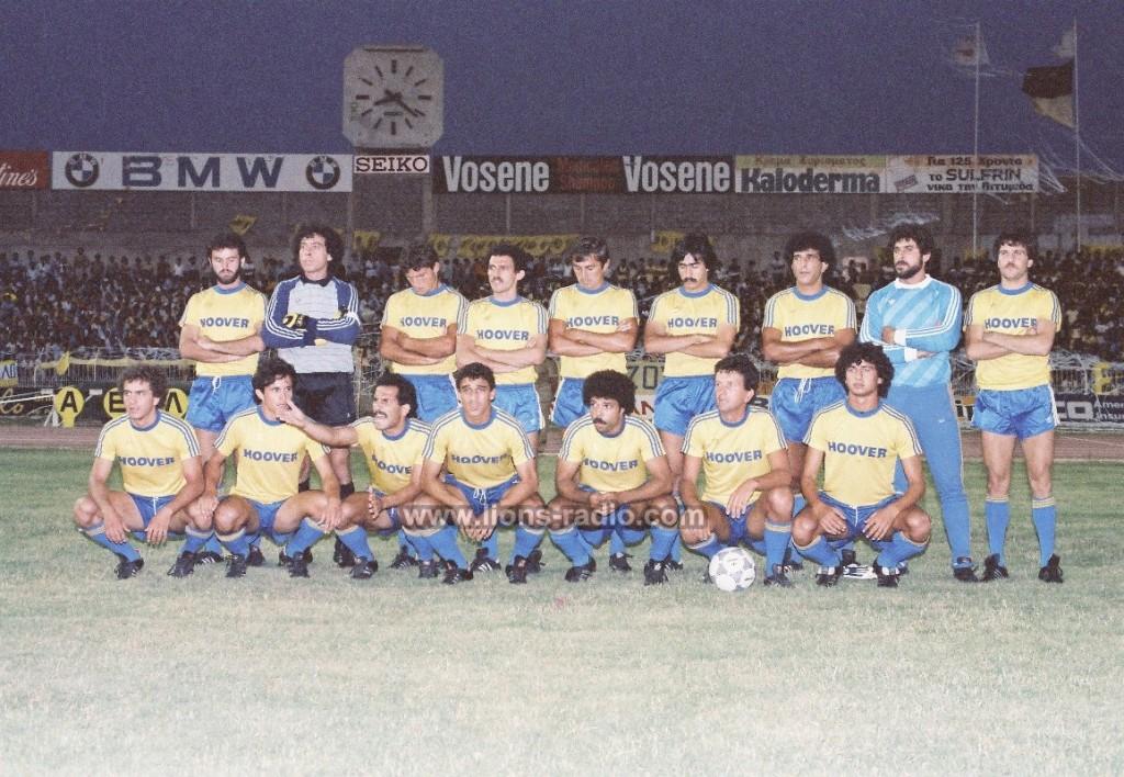epa ael telikos 1985