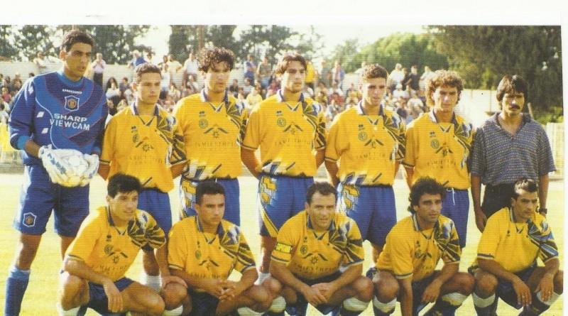 Η ΑΕΛ μας σε αγώνα της το 1996 στη Β' κατηγορία.