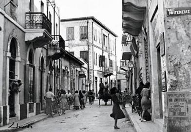 Γραφεία ΑΕΛ το 1950