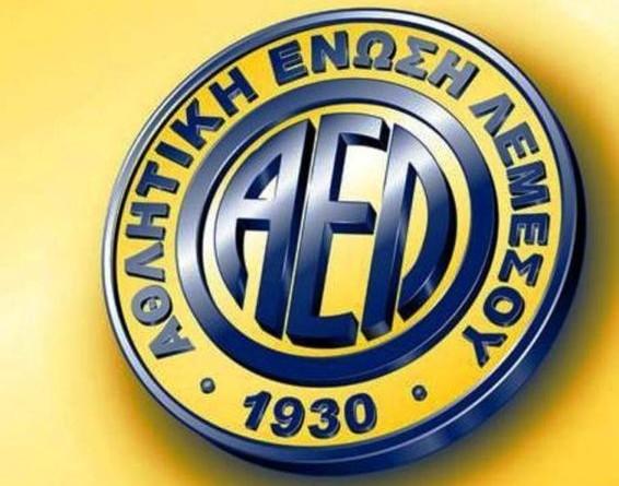 logotipo-AEL-566x450