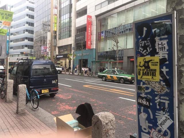 Japan-iaponia-olos o planitis einai AEL