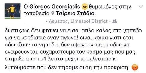georgiadis