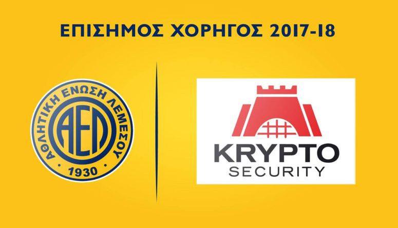krypto-775x448