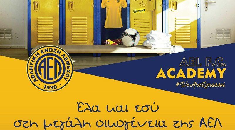AEL-FC-Academy-Banner-2018-01