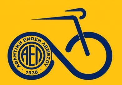 Σύναψη συμφωνίας για τη AEL Cycling Team