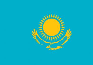 Καζακστάν – Όλος ο πλανήτης ειναι ΑΕΛ