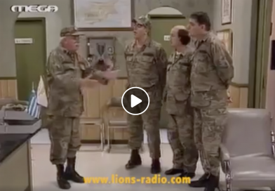 Video: Γιατί πήγαν στρατιώτες στο Αεκ Αρένα;