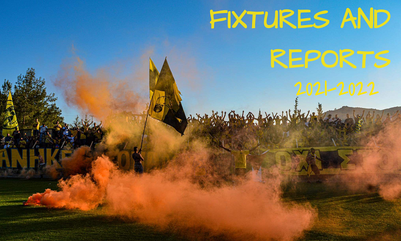 Fixtures - Reports 2021-2022